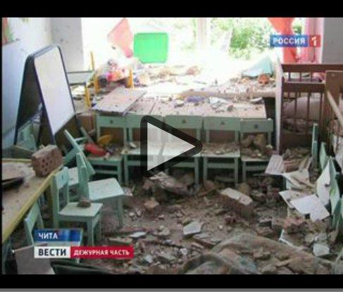 Взрыв водонагревателя в детском саду Читы (видео)
