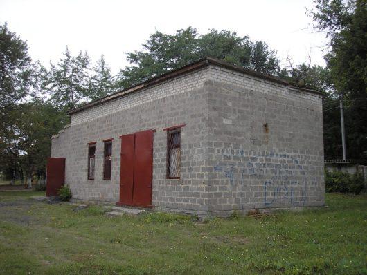 Планируемая котельная общеобразовательной школы (Днепропетровская область)